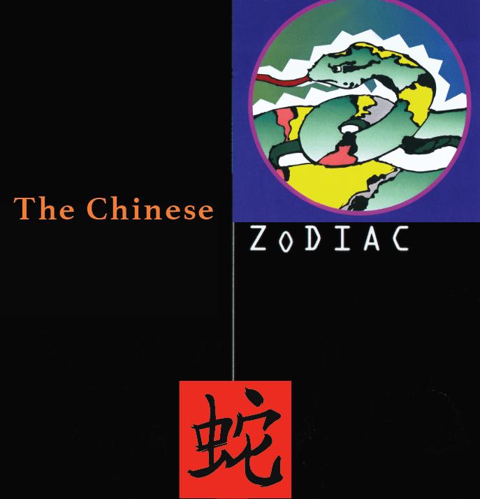 Chinese Zodiac Lunar Calendar